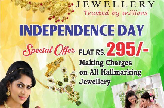 Atlas Jewellery India Ltd